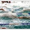 """Championnats de Normandie """"jeunes"""" de natation:..."""