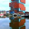 L'art est flexion - Anvers 2014