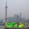 Science-Fiction à Shanghai...
