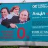 Depardieu en Ukraine